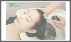 理・美容室・ペットショップ向け炭酸システムの提案&提供のイメージ